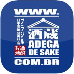 Adegadesake.com.br
